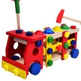 工程玩具兒童拆裝螺母擰螺絲玩具車2-3-6周歲男孩工程車 益智拆裝玩具工具 嬡孕哺