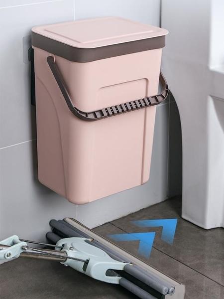 垃圾桶 馬桶紙簍廁所衛生間家用垃圾桶帶蓋壁掛式廚房圾圾筒防水防臭窄縫 風馳