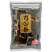 有田製果 海苔卷(全素)70g【小三美日】團購 / 零嘴