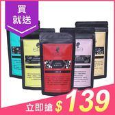 午茶夫人 太妃糖紅茶/烏龍茶/覆盆子萊姆/洋甘菊香柚綠茶/冷泡【小三美日】