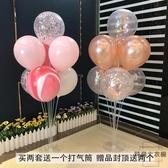 桌飄氣球支架生日宴會派對場景布置店鋪開業婚房立柱裝飾【時尚大衣櫥】