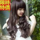 長假髮整頂假髮-浪漫波希米亞大捲齊瀏海女美髮用品3色66ag11【巴黎精品】