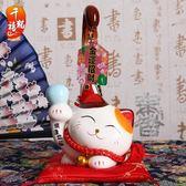 招財貓 迷你小號長尾招財貓擺件創意桌面裝飾品擺件生日禮物房間小擺設 1色