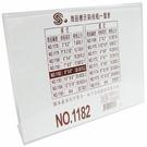 文具通文具通6x8壓克力商品標示架相框橫式20.3x15.2cm 1182