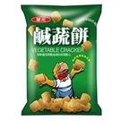 華元鹹蔬餅55g(10包/箱)【合迷雅好物超級商城】