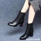 粗跟短靴 秋冬真皮馬丁靴女粗跟春大東新款百搭皮鞋高跟短靴女單靴 艾家