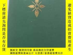 二手書博民逛書店Yankee罕見from Olympus: Justice Holmes and His Family 精裝缺護封