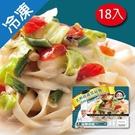 金品托司卡納乳酪時蔬寬扁麵280G/包X...