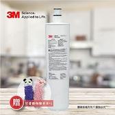 【南紡購物中心】《3M淨水器》廚下生飲淨水系統3US-MAX-S01H專用濾芯3US-MAX-F01H
