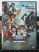 挖寶二手片-0B01-370-正版DVD-動畫【機器戰士電影版:機器人軍團的襲擊】-(直購價)