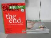 【書寶二手書T8/雜誌期刊_RDK】科學人_104~112期間_共9本合售_腦科學的明日之星等