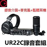 【非凡樂器】YAMAHA UR22C 錄音介面組/D-PRE/IPad適用/公司貨保固