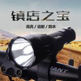山地自行車燈前燈夜騎強光手電筒尾燈單車充電手電配件騎行裝備MJBL