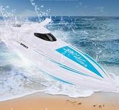 遙控船 遙控船高速快艇超大水上游艇電動輪船模型防水無線兒童男孩玩具船【快速出貨八折下殺】