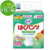 《利護樂Livedo》日本原裝進口褲型成人紙尿褲 S號 24片*(4包/箱)