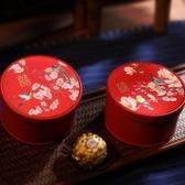 中式婚禮糖果盒喜糖盒