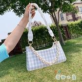 夏季斜挎小包包女潮時尚格子單肩腋下包【奇趣小屋】