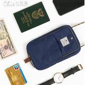 出國旅行護照包多功能證件袋機票夾收納包夾保護套斜背包