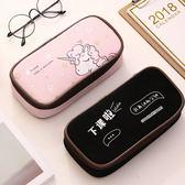 鉛筆盒筆袋大容量多功能創意新簡約正韓男女初中小學生文具盒正韓大學生中學生