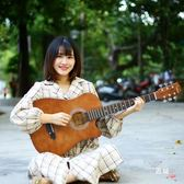 38寸初學者吉他男女學生練習民謠吉他41寸木吉它新手入門通用樂器xw 全館免運
