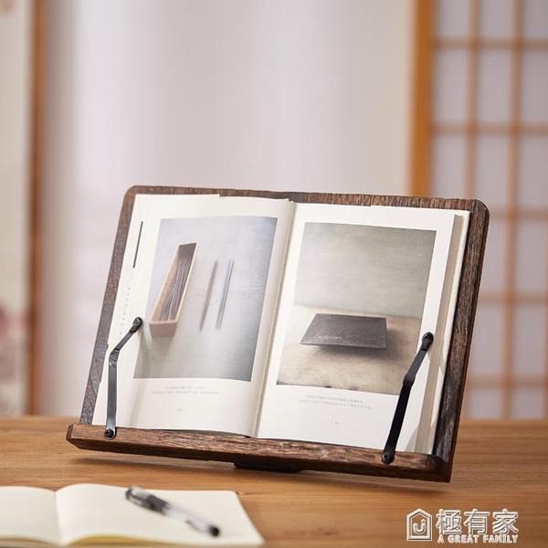 實木閱讀架看書架學生書本支架書托架讀書架簡易桌上撐書閱讀架 ATF 極有家
