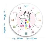 長頸鹿A靜音機芯16英寸靜音北歐動物時鐘簡約鐘錶臥室兒童房掛鐘石英鐘  JQ
