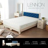 房間5件組 LENNON 藍儂田園海洋風5尺雙人房間5件組(床頭+床底+二抽櫃+床墊+鏡台) / H&D 東稻家居