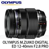 OLYMPUS M.ZUIKO DIGITAL ED 12-40mm F2.8 PRO (拆鏡 24期0利率 免運 元佑公司貨) 防塵 防滴 20cm對焦距離
