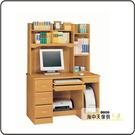 {{ 海中天休閒傢俱廣場 }} F-21  摩登時尚 電腦桌書桌系列 239-3 赤陽色4尺電腦桌(全組)