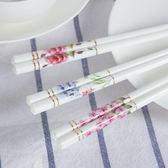 618好康鉅惠 家用骨瓷筷子陶瓷筷子耐高溫瓷禮婚慶送禮