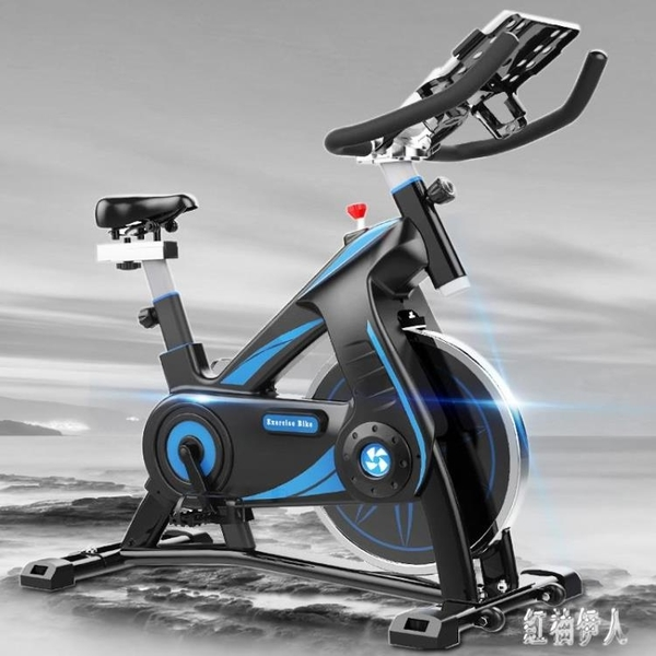 動感單車家用健身房超靜音室內運動帶音樂腳踏 aj8261『紅袖伊人』