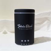 日本John's Blend 加濕器 水氧機 香氛機【JB011】150ml  室內香氛 擴香