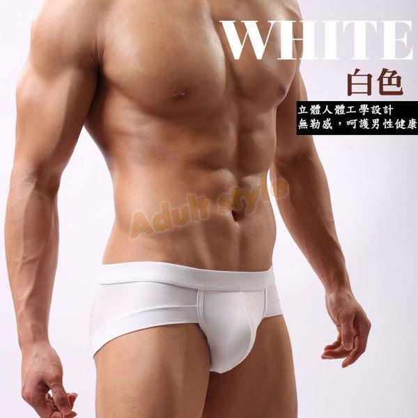 男內褲 性感 三角褲 莫代爾人體工學(白色)U型艙囊袋防勒低腰內褲-L號『滿千88折』
