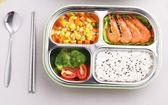 全館83折兒童分格餐具套裝注水保溫碗寶寶分隔餐盤不銹鋼碗嬰幼兒童輔食碗