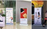 門型x展架60廣告牌展示架160立式易拉寶80x180形海報架子設計制作     伊鞋本鋪