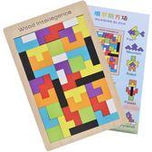 店長推薦幼兒園寶寶益智力早教拼圖兒童積木玩具女孩3-4-5-6周歲7歲男孩子【奇貨居】