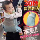 嬰兒純棉背帶前抱后背式出門便攜輕鬆收納抱娃神奇寶寶背巾背袋 花間公主
