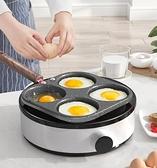煎雞蛋漢堡機不黏小平底家用煎鍋早餐蛋堡煎餅鍋模具四孔煎蛋神器 ATF 韓美e站