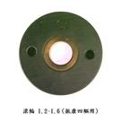 焊接五金網-送線機用 - 振康滾輪 0.9 - 1.2