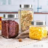 玻璃儲物罐廚房家用裝食品收納盒雜糧泡菜壇子果醬瓶糖罐子『櫻花小屋』