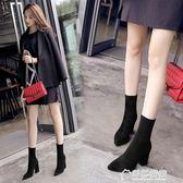 新款短靴女秋冬粗跟彈力靴女鞋高跟尖頭中筒靴英倫風馬丁靴子 草莓妞妞