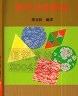 二手書R2YB 84年10月二版六刷《粉末冶金概論》陳克紹 全華95721116