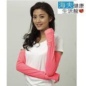 HOII SunSoul后益 涼感防曬 UPF50 袖套 拇指洞設計 紅光 L