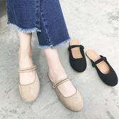 韓版時尚百搭平底包頭半拖鞋女學生平跟2018夏季新款懶人鞋 AD531『美鞋公社』