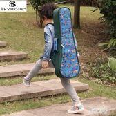 吉他袋 212326寸加厚尤克里里包烏克麗麗小吉他琴包雙肩學生背包 DR21712【彩虹之家】
