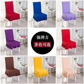 酒店飯店餐桌座椅套布藝連體彈力椅子套家用純色辦公凳子套罩定做
