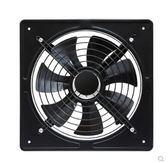 強力大風力工業鐵排風扇12寸換氣扇廚房窗檯排油煙風機排氣扇igo220V 嬡孕哺