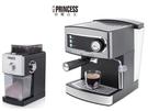 【歐風家電館】(送專業級磨豆機)PRINCESS 荷蘭公主 20bar 半自動 義式 濃縮咖啡機 249407 (參考EES200E)