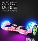 德國palor保利隆兩輪電動體感扭扭車代步兒童成人雙輪智慧平衡車 QM 藍嵐小鋪