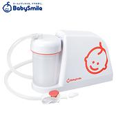 日本 BabySmile 電動吸鼻器 S-503 吸鼻涕機 保固1年 公司貨